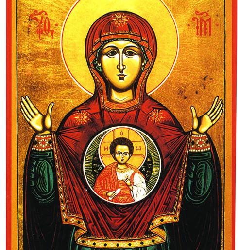 Kirken om Maria