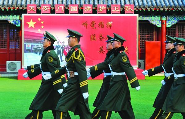 Kina og menneskerettighederne – eller manglen på samme