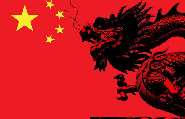 Kina i søgelyset